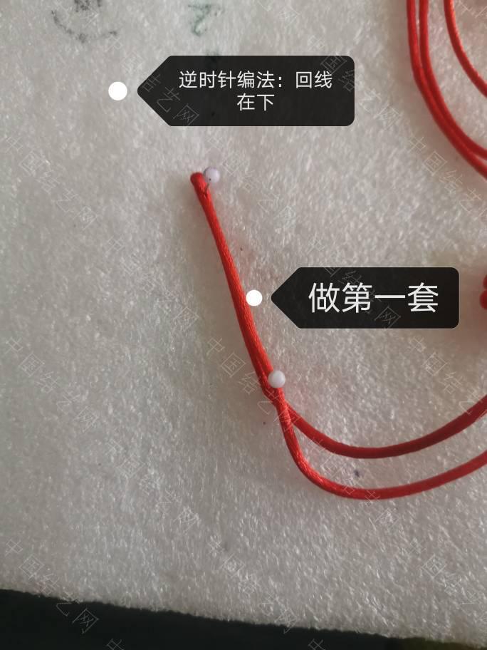 中国结论坛 三宝四套逆时针编法  图文教程区 184104q3f6j9ipel3fxpfk