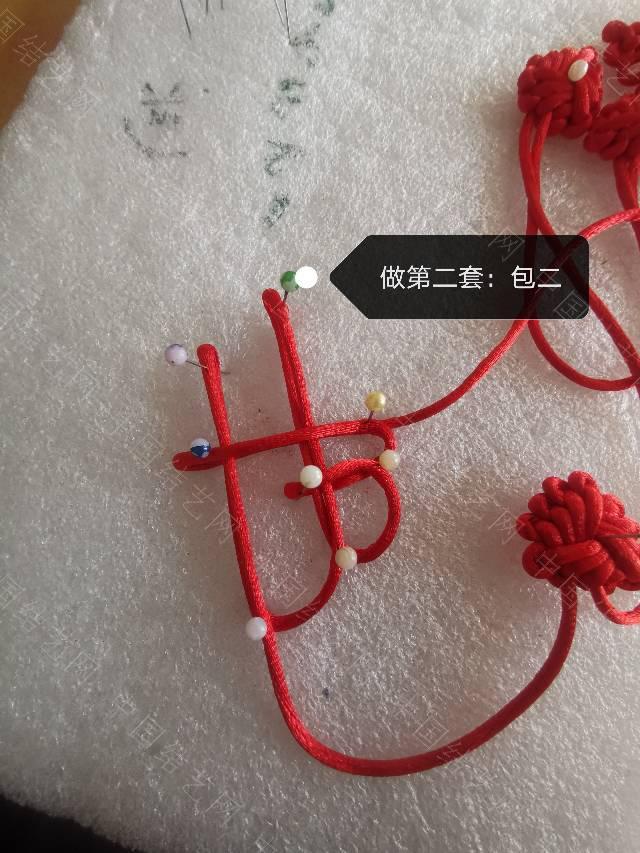 中国结论坛 三宝四套逆时针编法  图文教程区 184106vgpdcsx3pwh5xmp6
