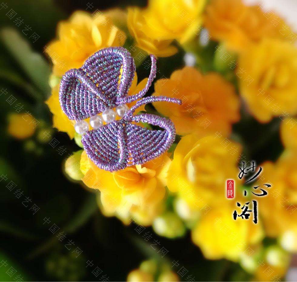 中国结论坛 幻彩蝴蝶  作品展示 200202qh9mz37eaeryq2zm