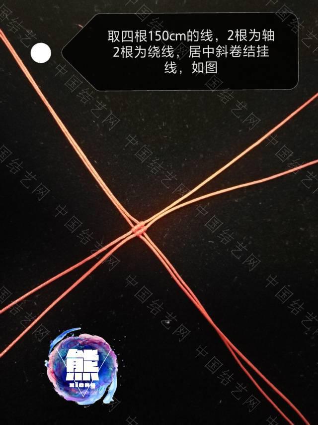 中国结论坛 红-手机挂绳  图文教程区 094651oku4pp3zcln9399k
