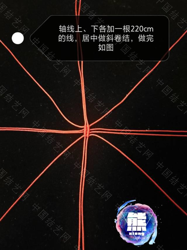 中国结论坛 红-手机挂绳  图文教程区 094652axhshrhxlg69g9ix