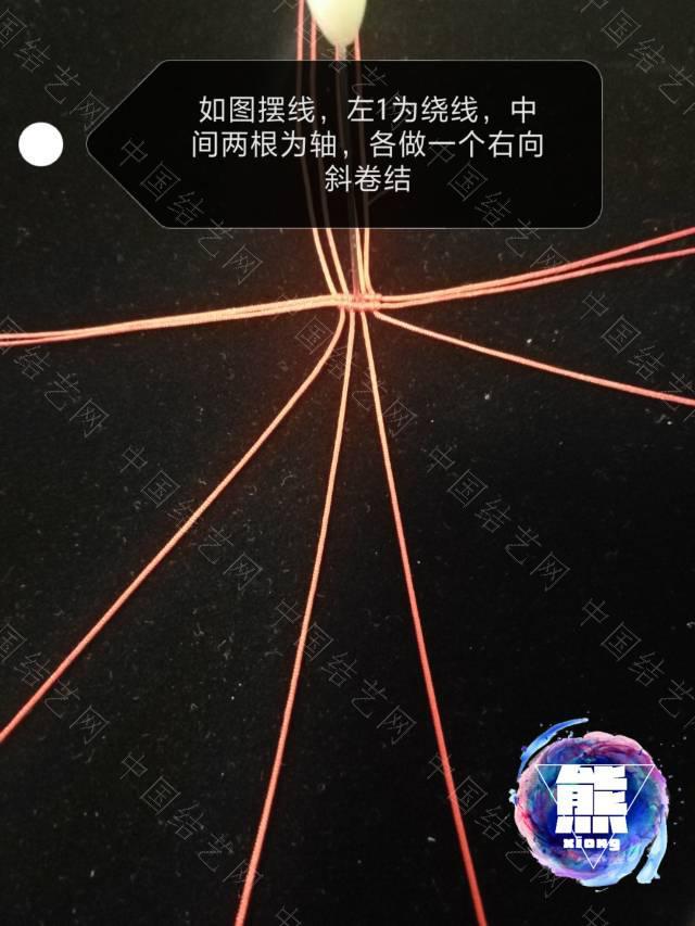 中国结论坛 红-手机挂绳  图文教程区 094652q46d2orafevrg0zg