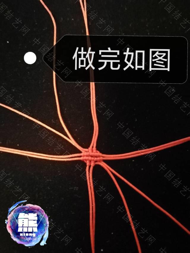 中国结论坛 红-手机挂绳  图文教程区 094653she18ebtgoewhani