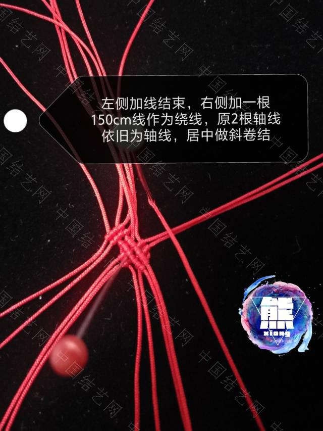 中国结论坛 红-手机挂绳  图文教程区 094655se5sm52ezelaxkyl