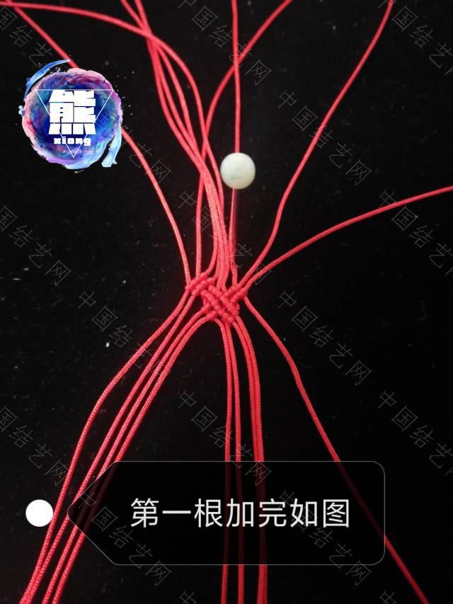 中国结论坛 红-手机挂绳  图文教程区 094655zmp999uhh9dsq9s3