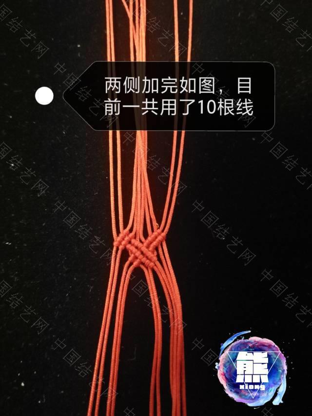 中国结论坛 红-手机挂绳  图文教程区 094656oa5ewva1qaaeyz5o
