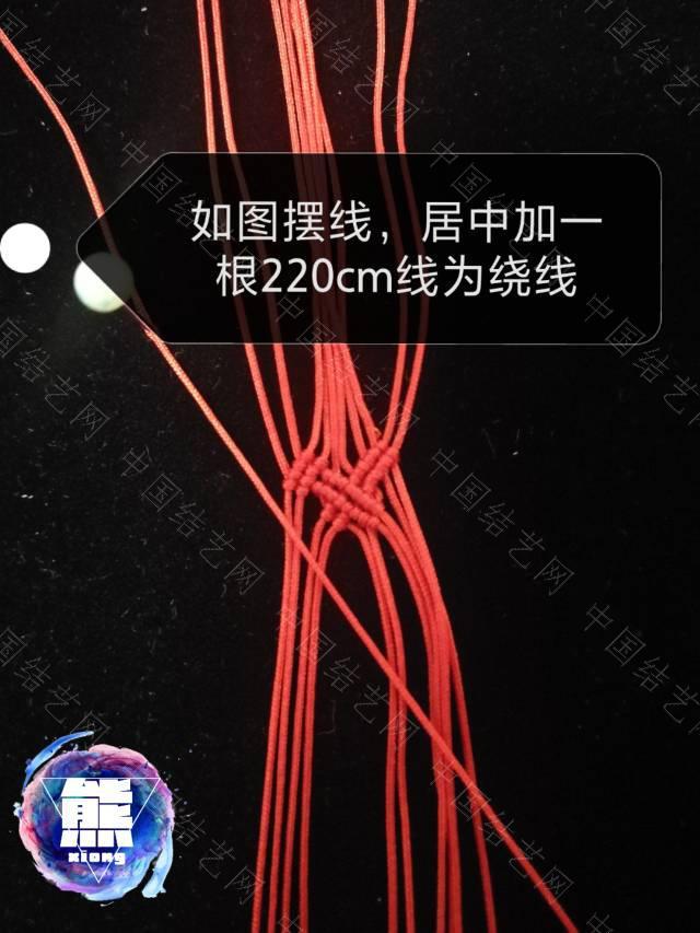 中国结论坛 红-手机挂绳  图文教程区 094656wmxf9zorr7zx7quh
