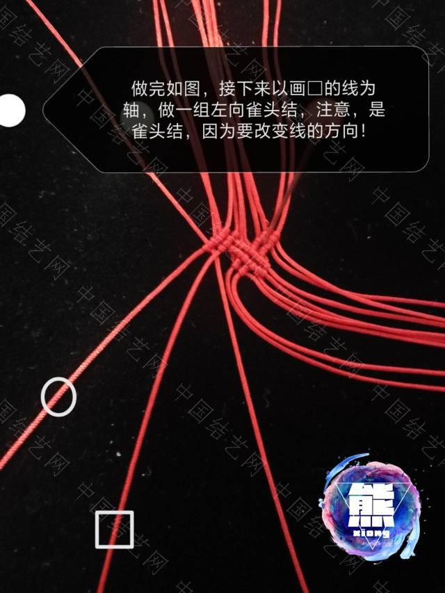 中国结论坛 红-手机挂绳  图文教程区 094657tfprzatccrfautyt