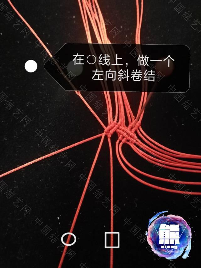 中国结论坛 红-手机挂绳  图文教程区 094659qggz09wz963223g9