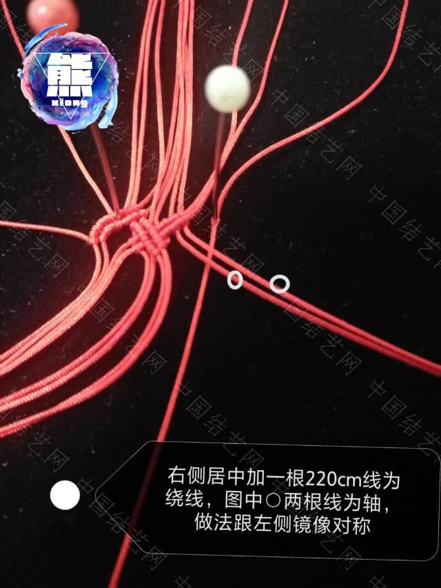 中国结论坛 红-手机挂绳  图文教程区 094701az82x8tetjqh8oec