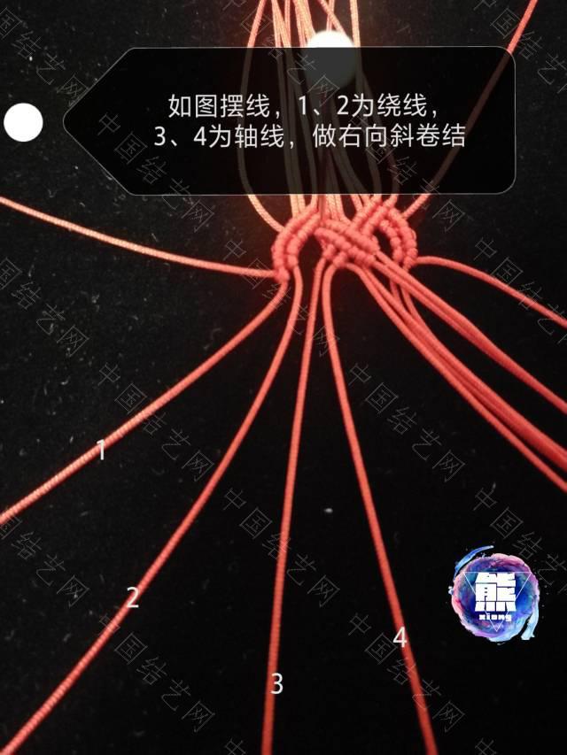 中国结论坛 红-手机挂绳  图文教程区 094702f33jsjvtww32t1ws