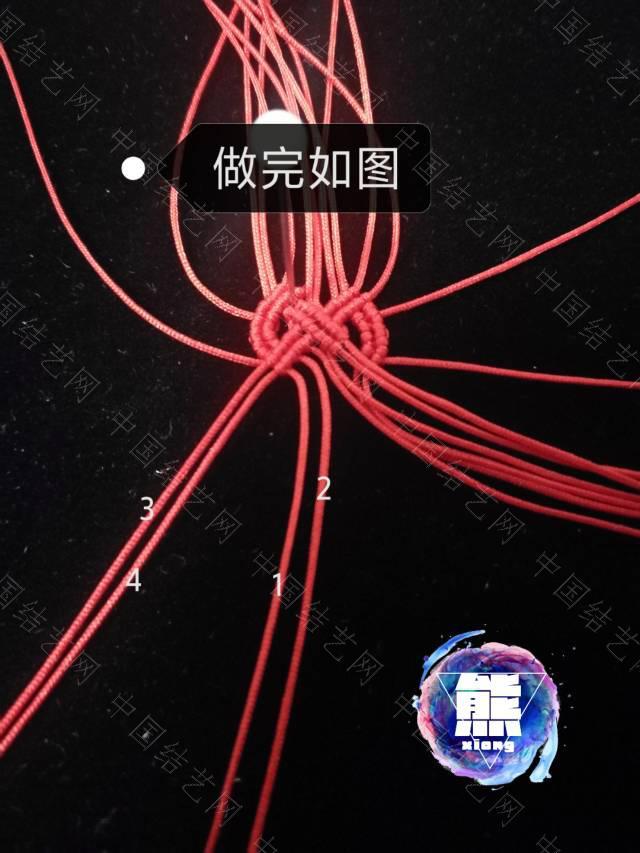 中国结论坛 红-手机挂绳  图文教程区 094703phr6ndqru0o4yuzz
