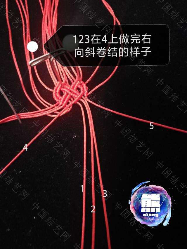 中国结论坛 红-手机挂绳  图文教程区 094704f64xxagnknuy69wv