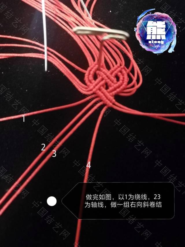 中国结论坛 红-手机挂绳  图文教程区 094705w0x3g9xf351ssg5g