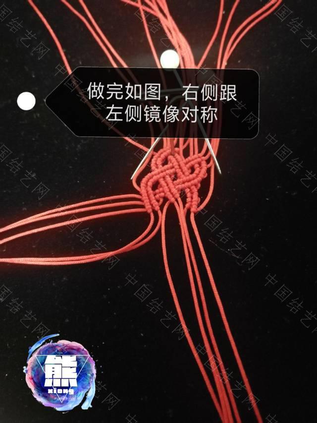 中国结论坛 红-手机挂绳  图文教程区 094707ce1r2xu9esef17qs