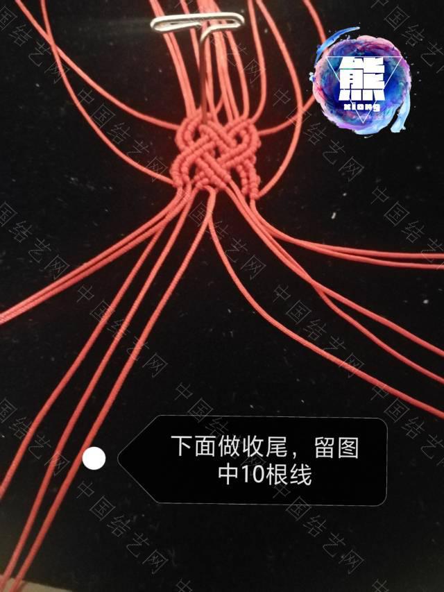 中国结论坛 红-手机挂绳  图文教程区 094707j7fr9msvn9ks7uam