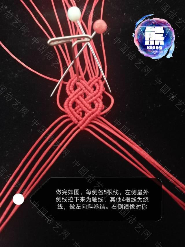 中国结论坛 红-手机挂绳  图文教程区 094708i0qqk32c3okvtq3q