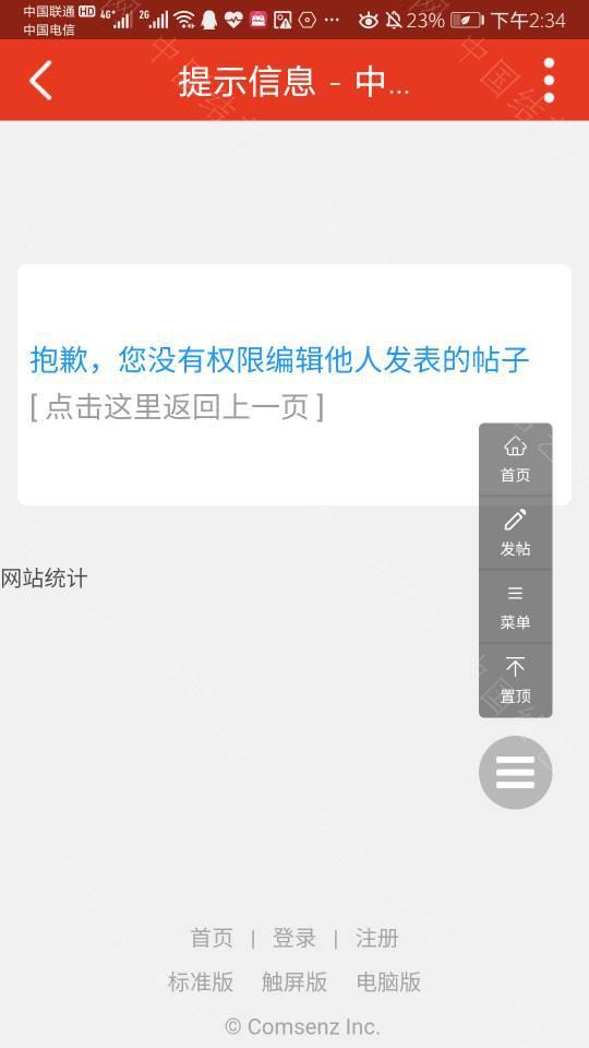 中国结论坛   中国绳结艺术分级达标审核 143856lbklnxhr2h9ddxsy