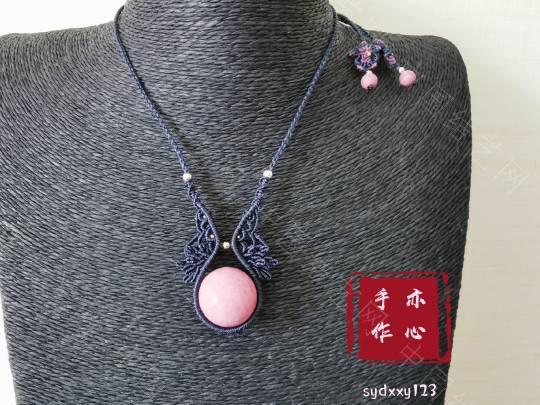 中国结论坛 单珠锁骨链  作品展示 125652vaeefxdpsfbtqk4k