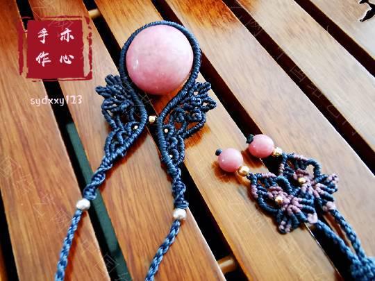 中国结论坛 单珠锁骨链  作品展示 125654aolmtowitwqwmo9r