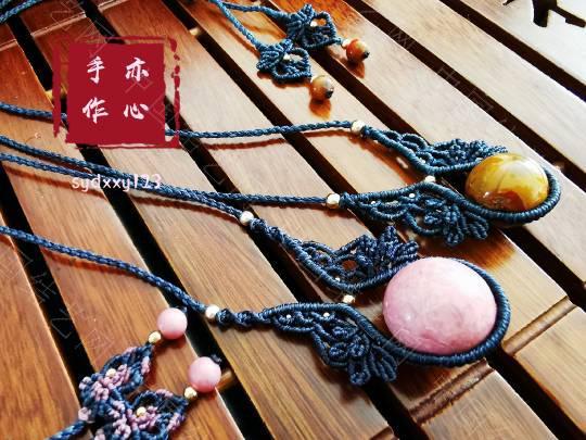 中国结论坛 单珠锁骨链  作品展示 125654r3lztqti8itjpdzp