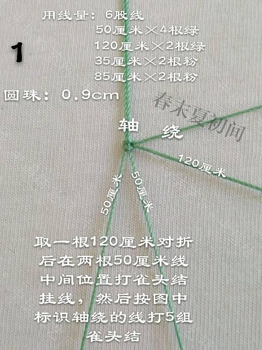 中国结论坛 芷梦  图文教程区 135011gozeze83o6iyell5