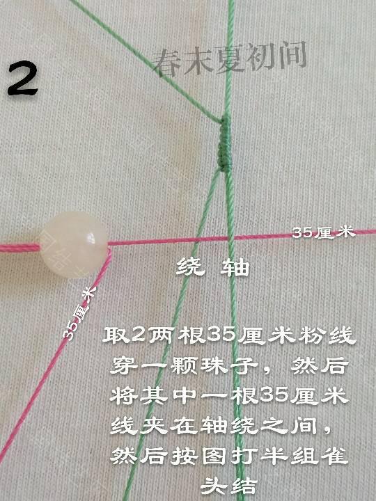 中国结论坛 芷梦 芷梦,健身房芷梦,高芷梦,芷的意思,女孩漂亮有涵养的名字 图文教程区 135011jvfcv343sycpcefb