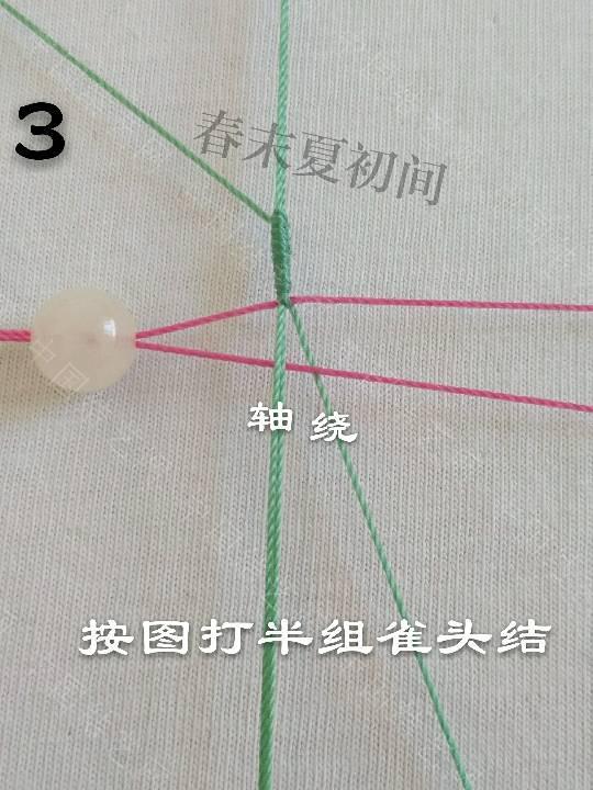 中国结论坛 芷梦  图文教程区 135012oxrg0hbga30mxb2j