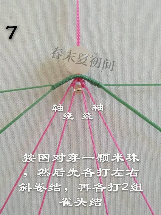 中国结论坛 芷梦  图文教程区 135014i8rnk2bmv81d2nyk