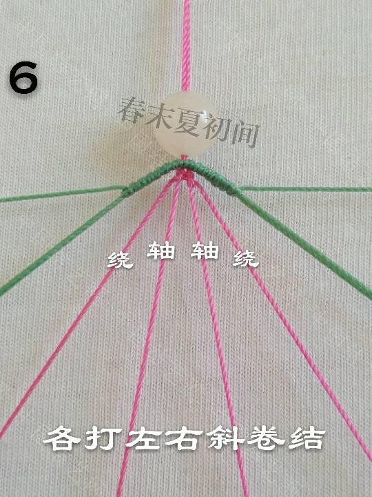 中国结论坛 芷梦  图文教程区 135014nnpn35c3upqzypyk