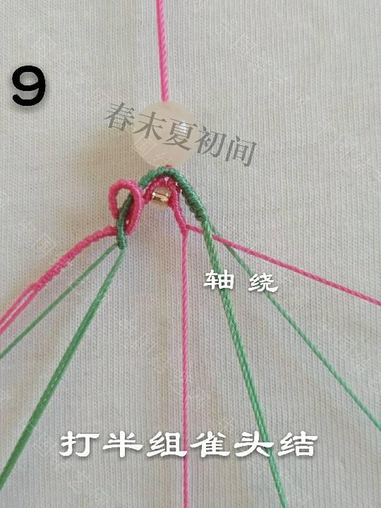 中国结论坛 芷梦  图文教程区 135016z3q4b4tuc30vz4sm