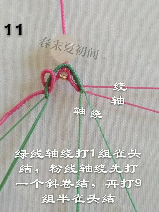 中国结论坛 芷梦  图文教程区 135017lu4nh891987pp484
