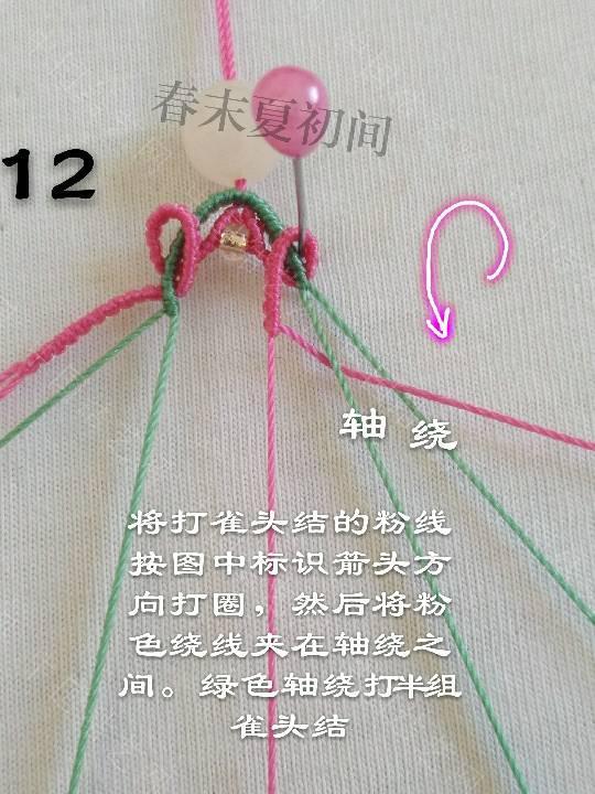 中国结论坛 芷梦  图文教程区 135018jiizosy29oougzwo