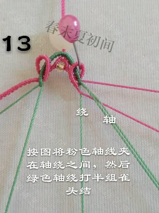 中国结论坛 芷梦  图文教程区 135019otzyg3yyv9vex9xg