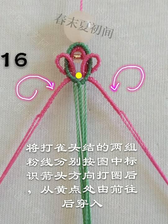 中国结论坛 芷梦 芷梦,健身房芷梦,高芷梦,芷的意思,女孩漂亮有涵养的名字 图文教程区 135021prvxxpp3pxs3ccb3