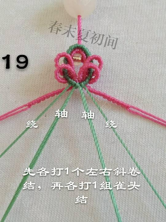 中国结论坛 芷梦 芷梦,健身房芷梦,高芷梦,芷的意思,女孩漂亮有涵养的名字 图文教程区 135023q67hodhgpoopgiog