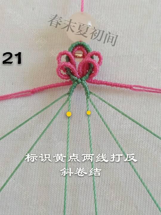 中国结论坛 芷梦  图文教程区 135024fd7k96exiaaiut1x