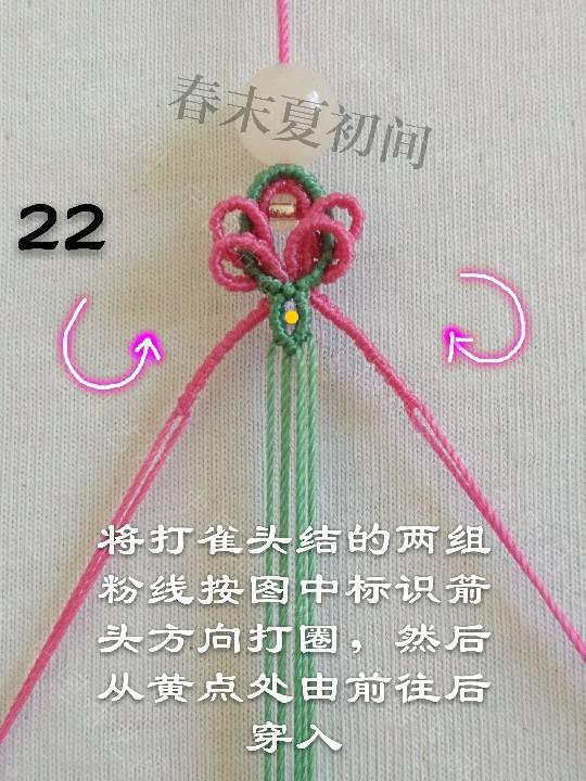 中国结论坛 芷梦  图文教程区 135025macdbtkotzhvqbbh