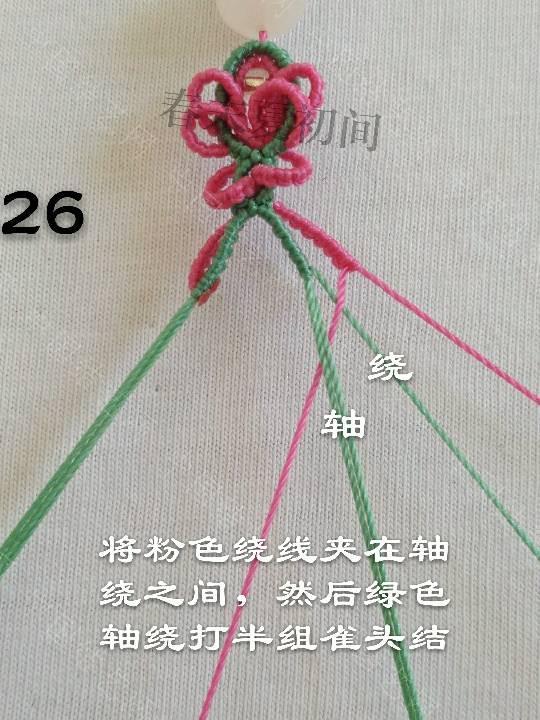 中国结论坛 芷梦  图文教程区 135028dx4339m434543bo8