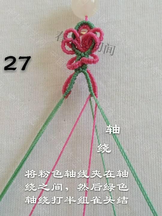 中国结论坛 芷梦  图文教程区 135028pmb9uvrzw663b9oo