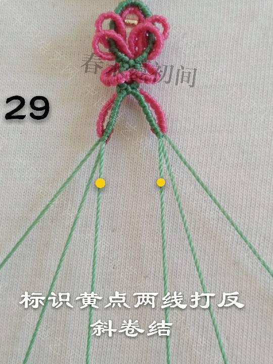 中国结论坛 芷梦  图文教程区 135030vn993gu0tze39g93