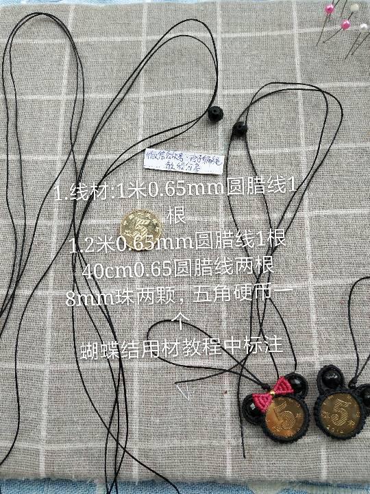 中国结论坛 吉祥鼠图文教程  图文教程区 162102es99ww96w9fl2ww2