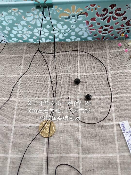 中国结论坛 吉祥鼠图文教程  图文教程区 162103zlu9x49gn2lgcio1