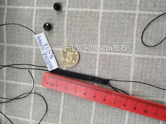 中国结论坛 吉祥鼠图文教程  图文教程区 162104hl1gj11go6urwjju