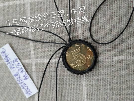 中国结论坛 吉祥鼠图文教程  图文教程区 162105luhj880pm7qwqquw