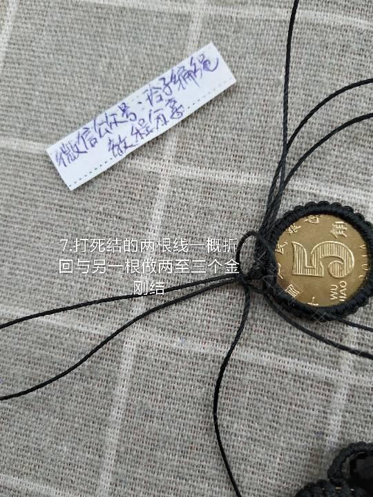中国结论坛 吉祥鼠图文教程  图文教程区 162106fyp0xjy0hgtj19jh