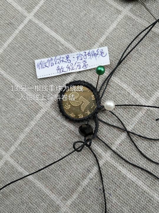 中国结论坛 吉祥鼠图文教程  图文教程区 162111setuq22t30l2gqki