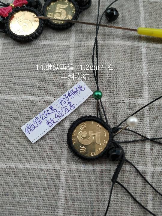 中国结论坛 吉祥鼠图文教程  图文教程区 162112thjderrtkii2zxi2