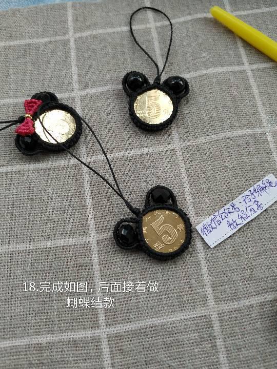 中国结论坛 吉祥鼠图文教程  图文教程区 162115hngxlpqq7kpqpnxy