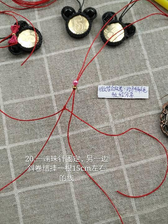 中国结论坛 吉祥鼠图文教程  图文教程区 162116tx3hh4z4qq4kchzj